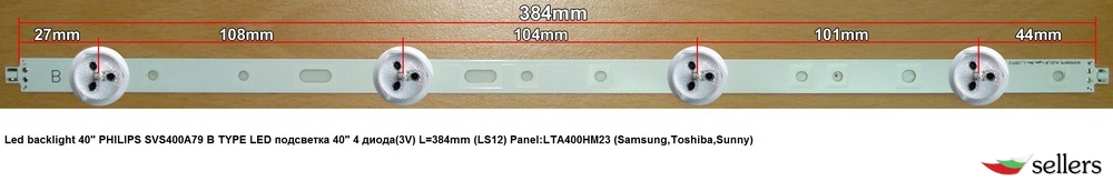 Led backlight 40
