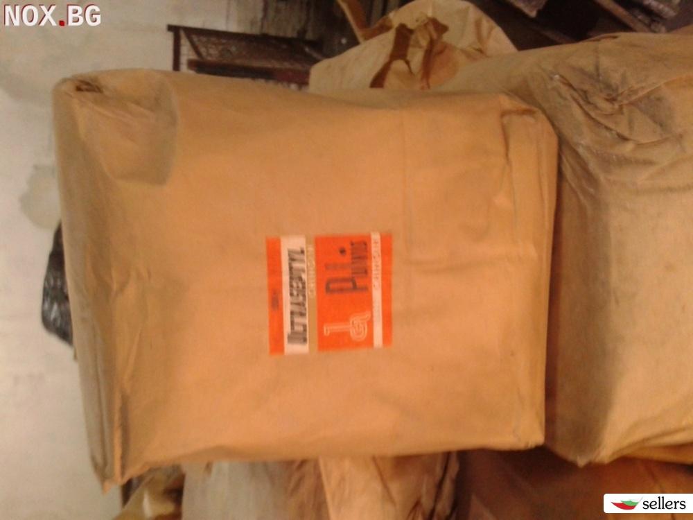 Сулфатиазол, сулфатиацол /сулфа метил тиазол, сулфазол, ултрасептил/ чист 99 % на прах.