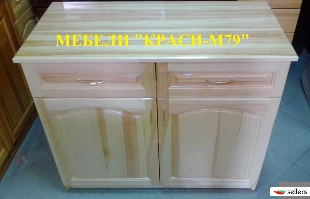 Кухненски шкаф -МАСИВ. С размери 100/50/85 см.