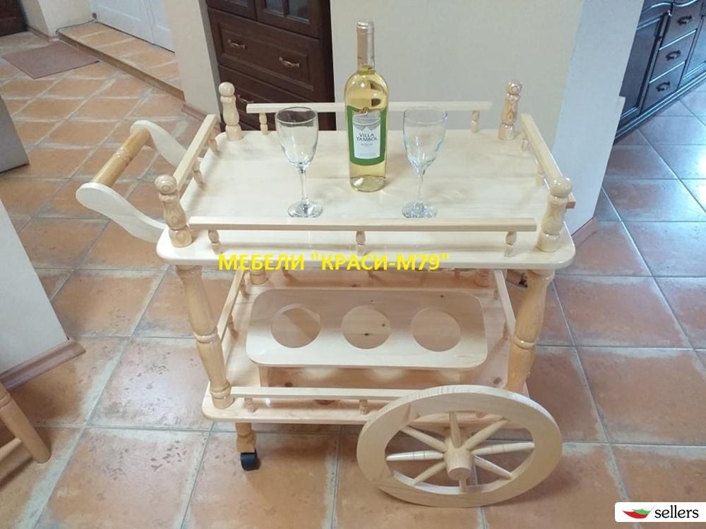 Сервитьорска количка-Налична!