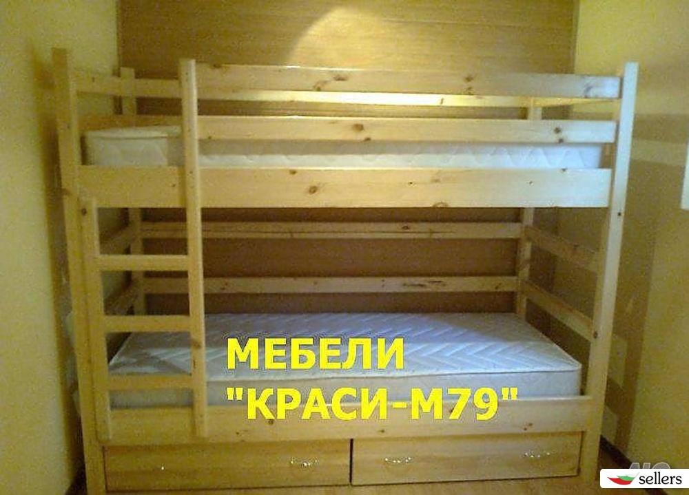 Двуетажно легло-МАСИВ. Налично!