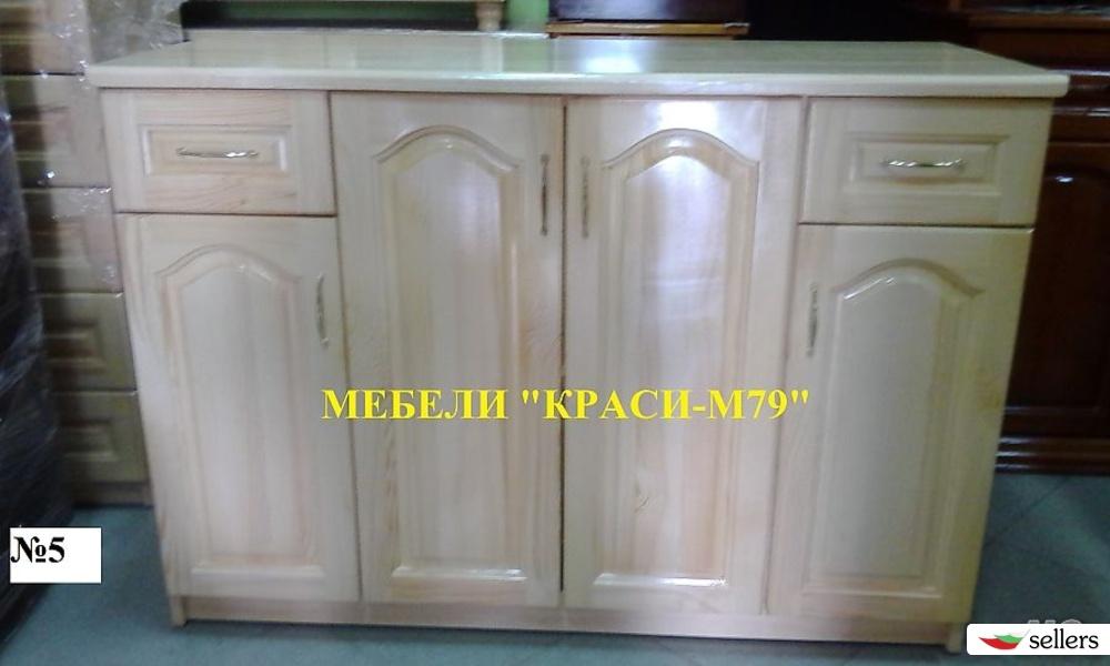 Кухненски шкаф -МАСИВ. С размери 120/50/85 см.