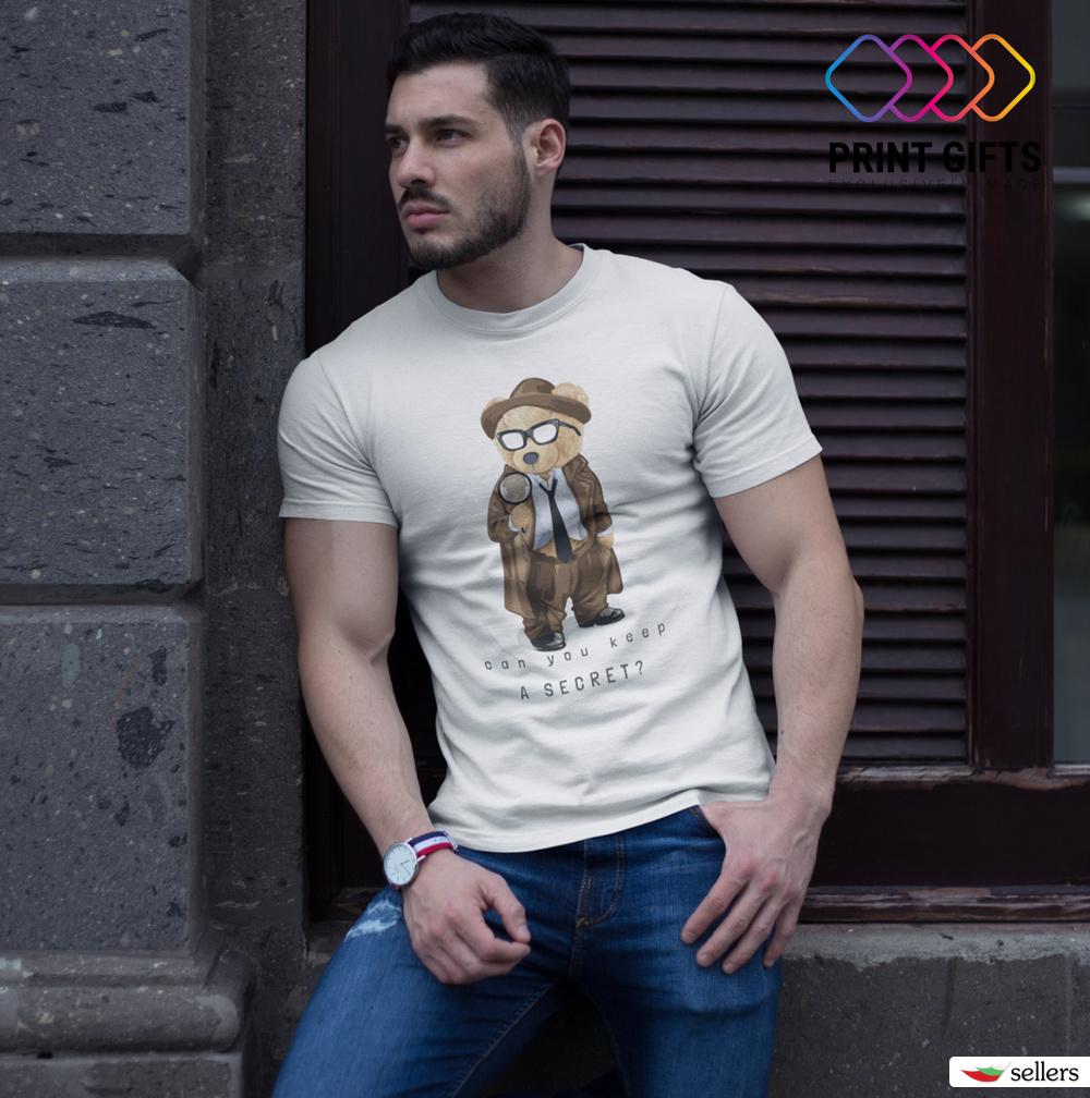 Мъжка Тениска Can you keep a secret