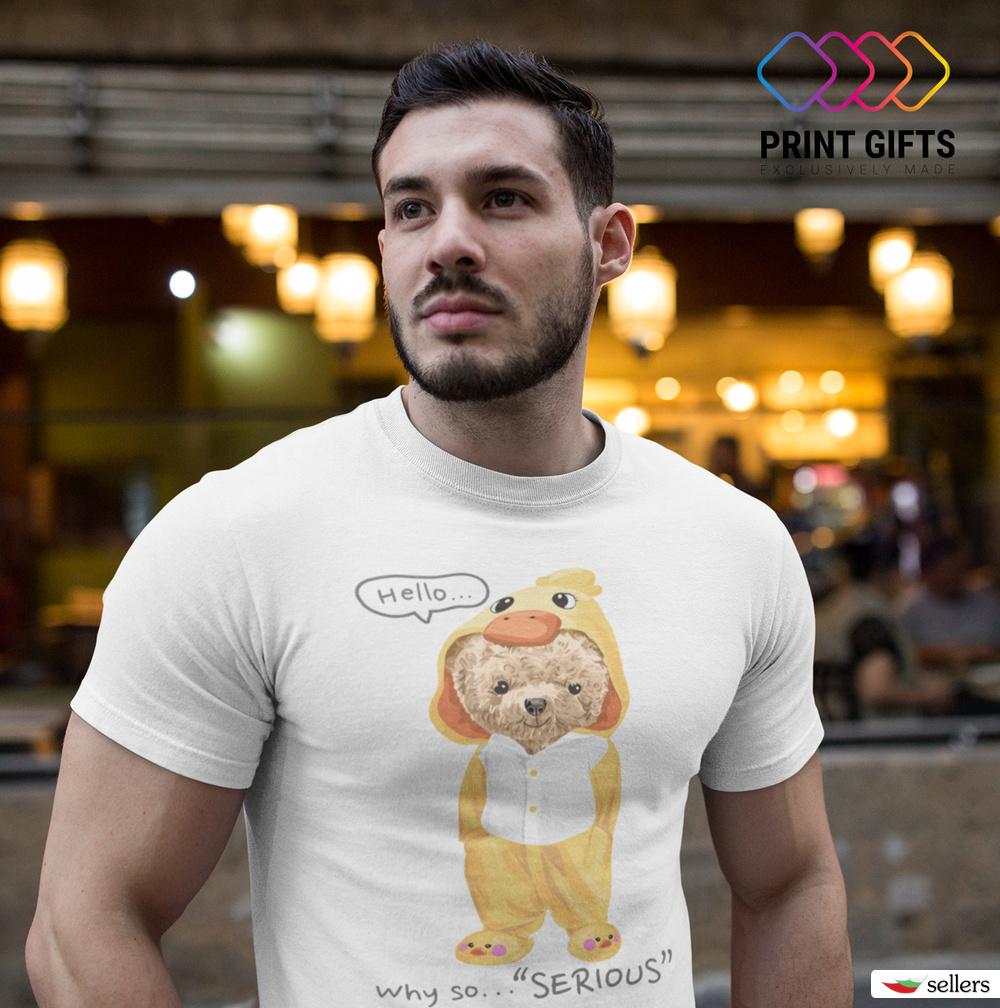 Мъжка Тениска Serious