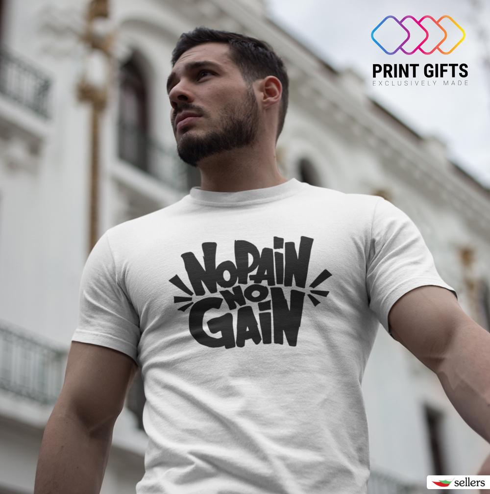 Мъжка тениска No pain-No gain