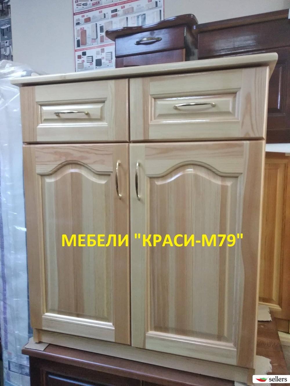 Кухненски шкаф -МАСИВ. С размери 70/50/85 см. Наличен!!!