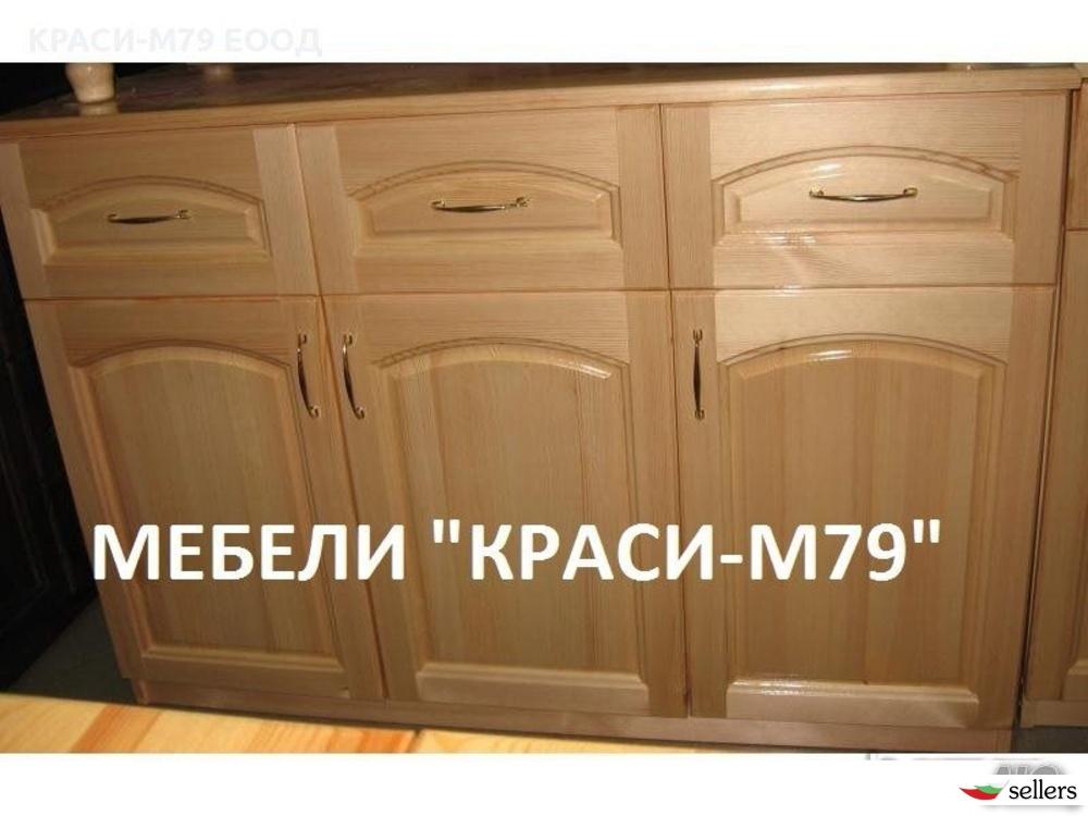 Шкаф 120см. с 3 чекмеджета и врати-масив в естествен цвят!