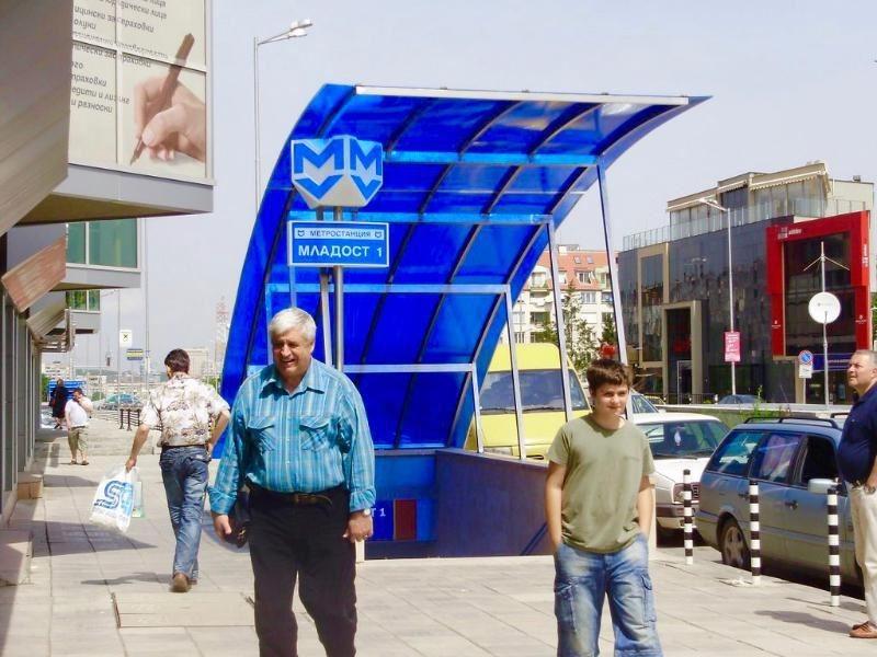 2-стаен в София, Младост 1 за 85 900, Евро