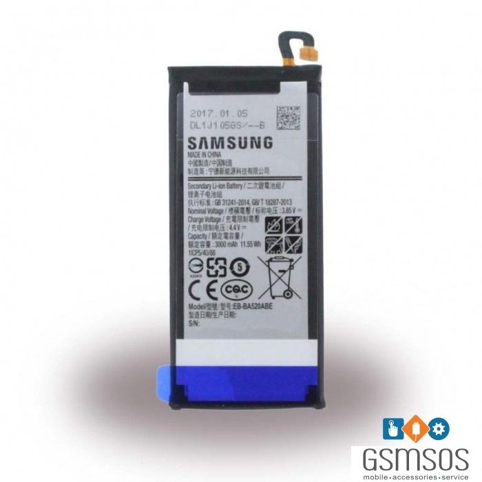 Оригинална батерия за Samsung Galaxy  A3 2017 (A320F)