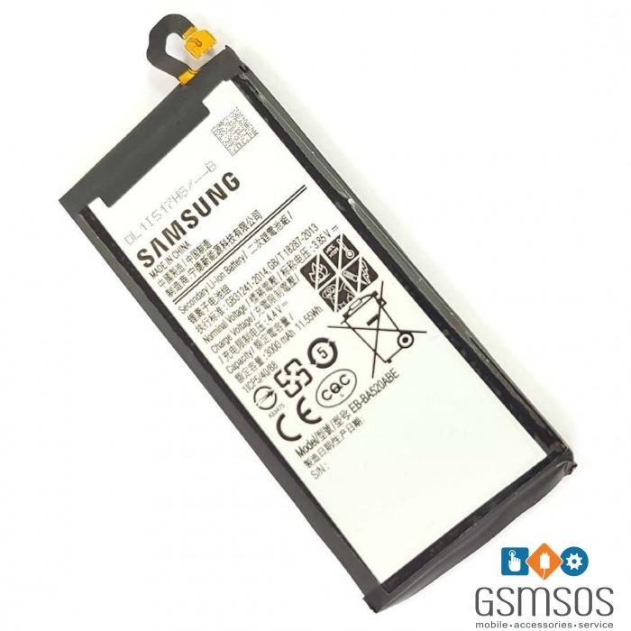 Оригинална батерия за Samsung Galaxy A5 2017 (A520F)