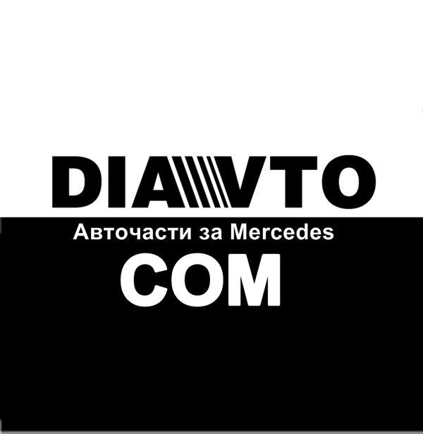 ПЪЛЕН РЕМОНТЕН КОМПЛЕКТ ПРЕДНО ОКАЧВАНЕ НОСАЧИ BMW E46 ATEC GERMANY